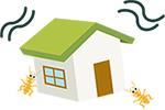 家を蝕むシロアリ