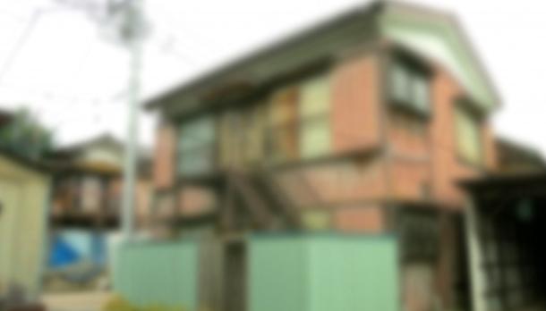 シロアリが発生したアパートのイメージ画像