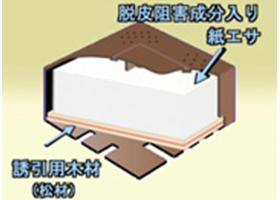 シロアリハンターの構造