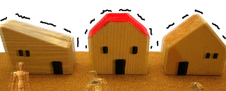 シロアリ被害により耐震性能が下がった家屋